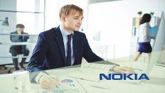 Nokia NRS II Composite Exam (4A0-C01)